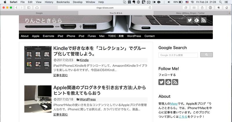 Mac Safari タブを再表示 3