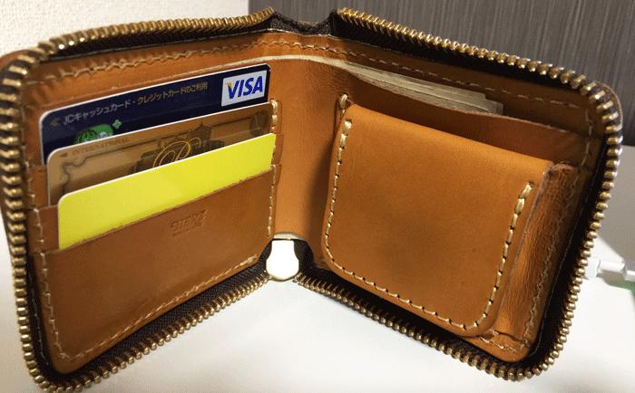 HERZ-二つ折りファスナー財布-レビュー-4
