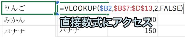Excel for mac 2016で便利なショートカットを集めました 2
