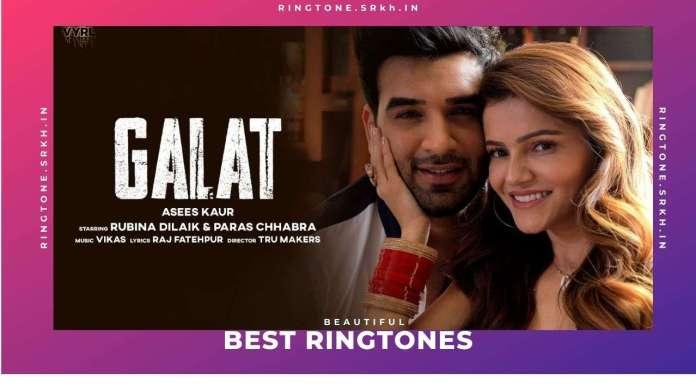 Galat-Ringtone
