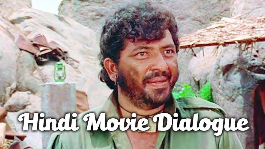 Hindi Movie Dialogue