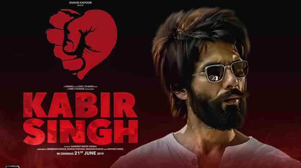 Kabir Singh Movie Songs Ringtones