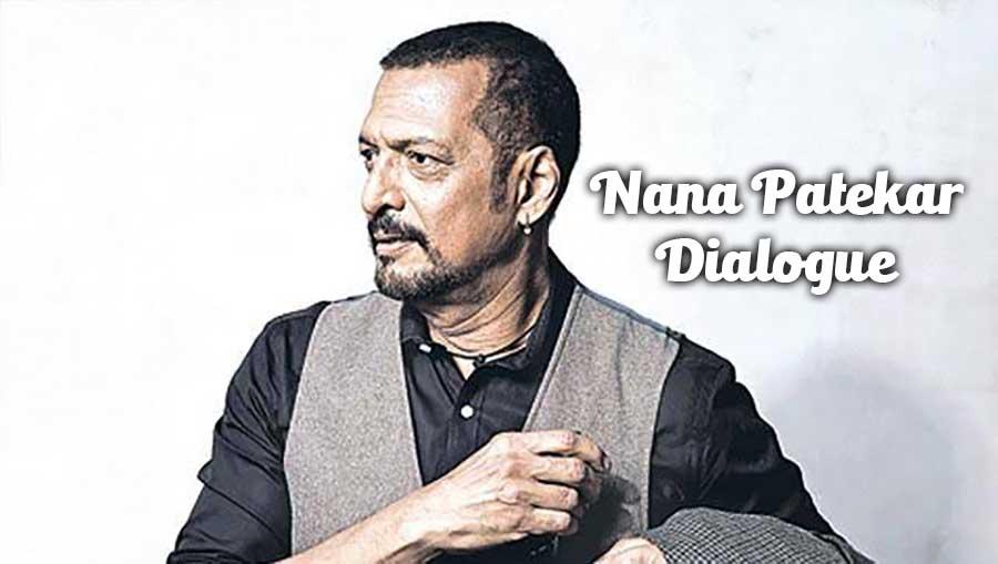 Nana Patekar Dialogue Ringtone