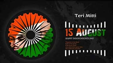 Independence Day Ringtone