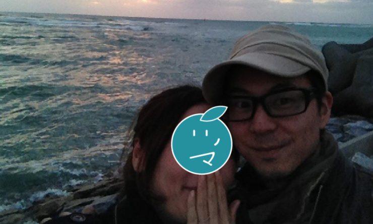 沖縄でプロポーズ