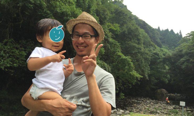 1歳の時、長崎の川で