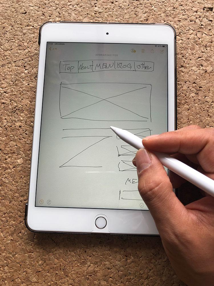 iPadでラフスケッチ