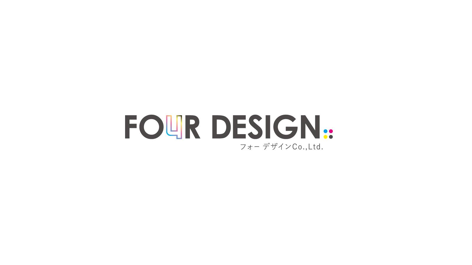 FOUR DESIGNロゴ