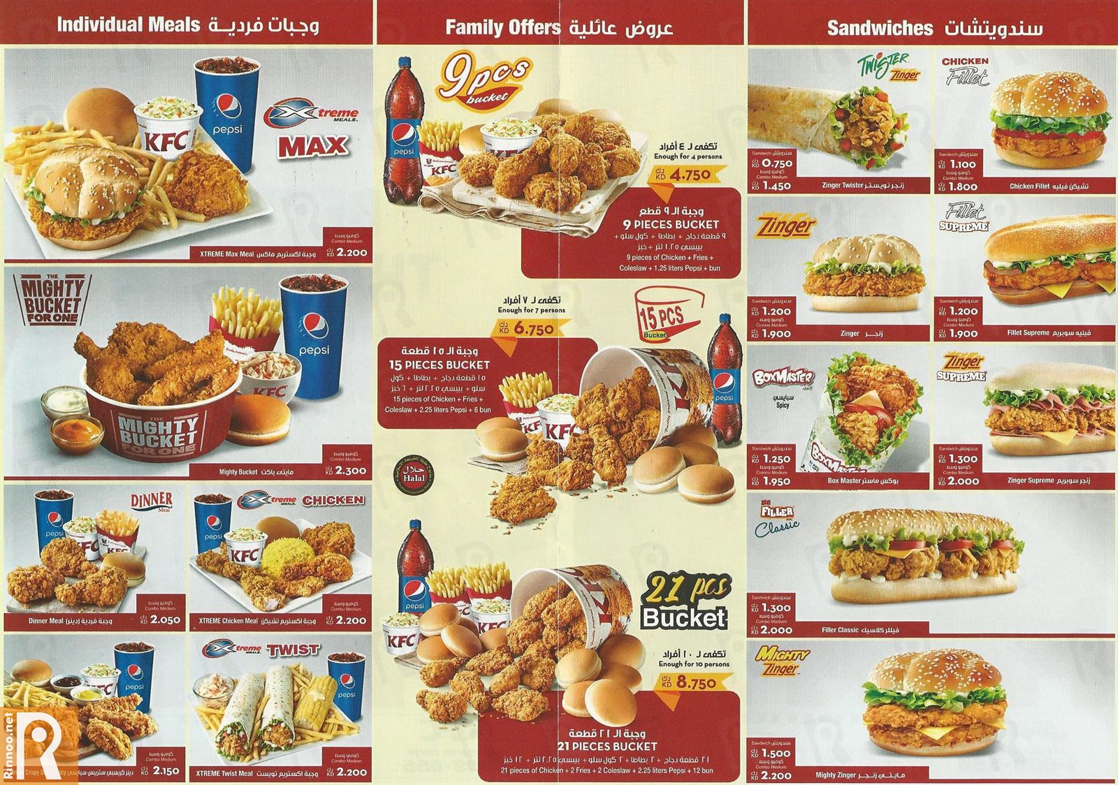 Fast Food Offers Near Me