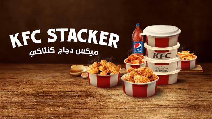 Delivery Kfc Kuwait