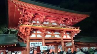 氷川神社_2