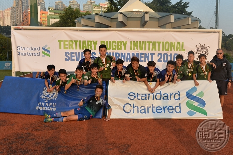 Rugby_Tertiary_invitational_standard_chartered_20160101-14