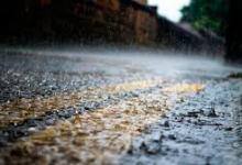Photo of Informe sobre el registro de lluvias