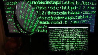 Photo of Investigan fallas en la ciberseguridad federal en Estados Unidos