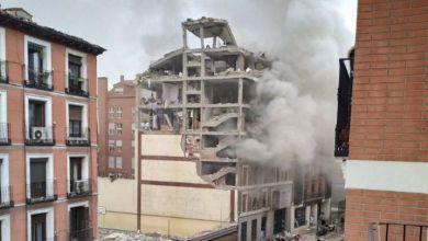Photo of Una impresionante explosión en un edificio sacudió Madrid: al menos 3 muertos y heridos