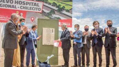 Photo of El presidente encabezó el acto de descubrimiento de la piedra basal del nuevo Hospital de Chilecito