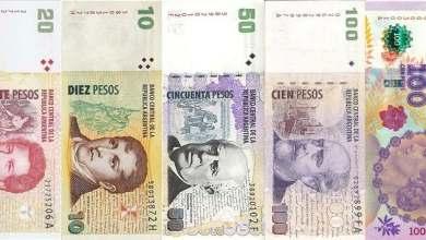 Photo of Analizan si imprimen billetes de $ 5.000 y $ 10.000, por la inflación