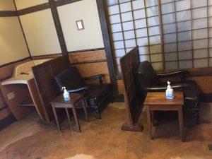 日光江戸村授乳室