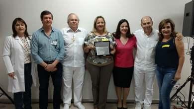 Foto de Hospital de Base de São José do Rio Preto