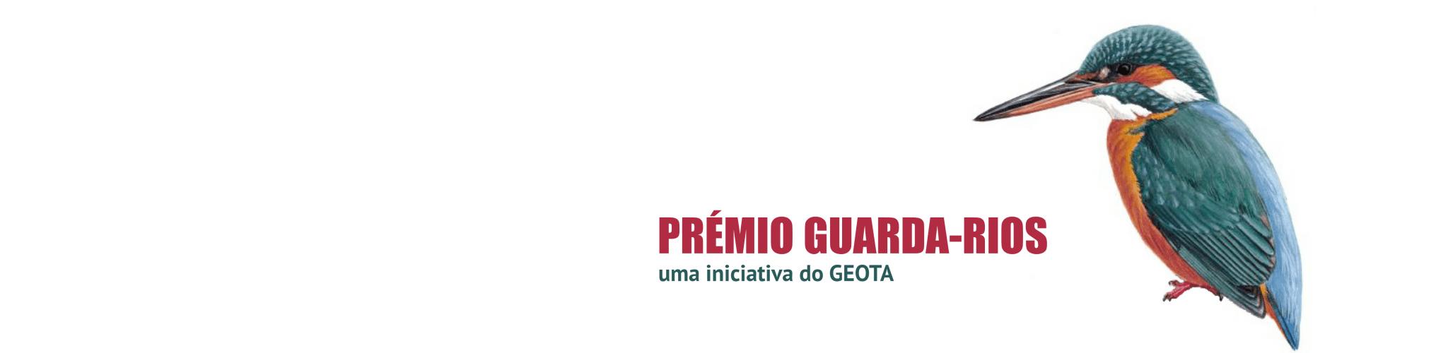 Prémio Guarda-Rios