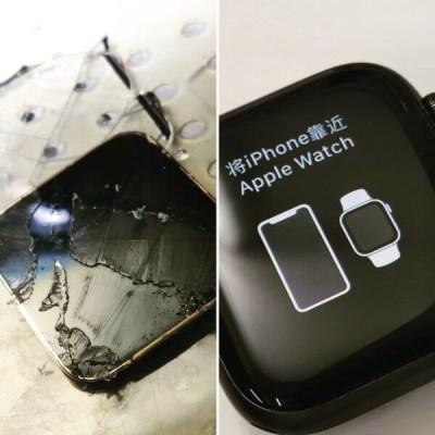 sostituzione vetro apple watch milano