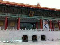 National Theater Hall