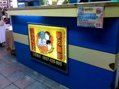 Famous chicken chop place!