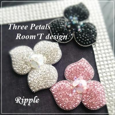 スキルアップレッスン・Three Petals