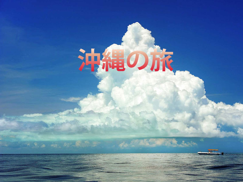 okinawa01