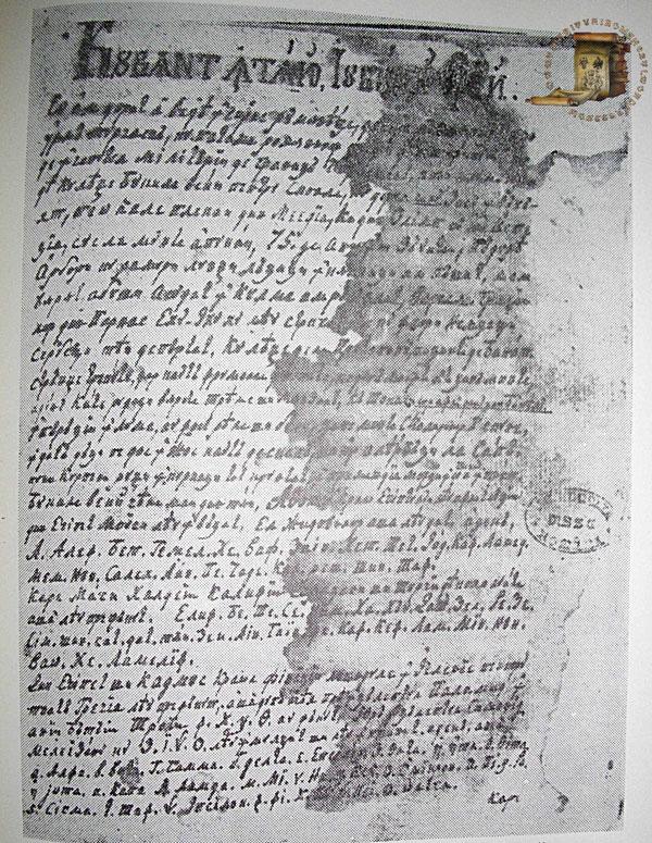Cronica Banatului scrisă între 1825-1827