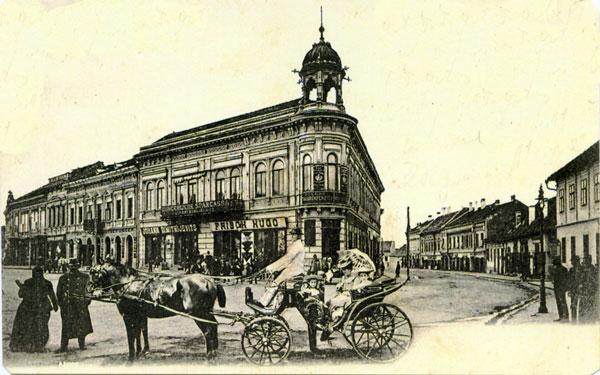 Vârșeț, 1904