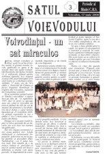 vs-ziare-3