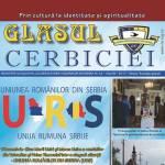 Glasul Cerbiciei sau vocea românilor din Serbia la o nouă apariție