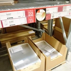 ALGOT アルゴート 購入品 イケア IKEA