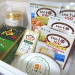 乳製品 ふるさと納税 北海道