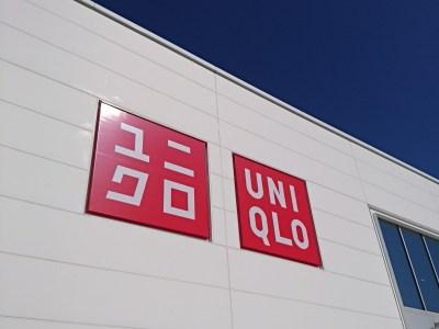 UNIQLO ユニクロ