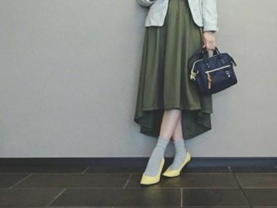 fashionletter AmiAmi basementonline