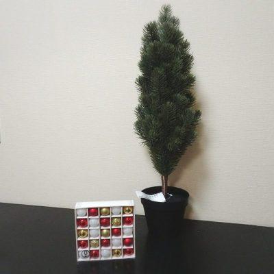IKEA イケア 小さい クリスマスツリー
