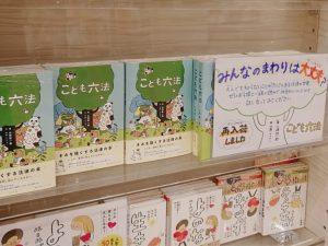 おすすめの本 小学生 勉強になる 学習本