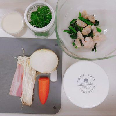 豆乳スープ 野菜たっぷり スープジャー レシピ 簡単 5分