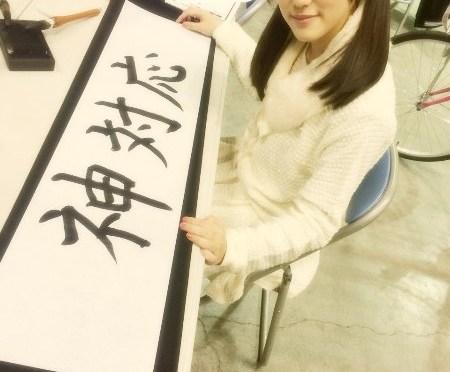 SKE48公式ブログ – →48グループのMCはとりあえず「イェーイ」が多い