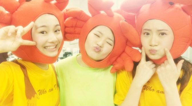 Google+ | 松本慈子 – 全国ツアー 北海道 旭川 終わりましたーーーー!