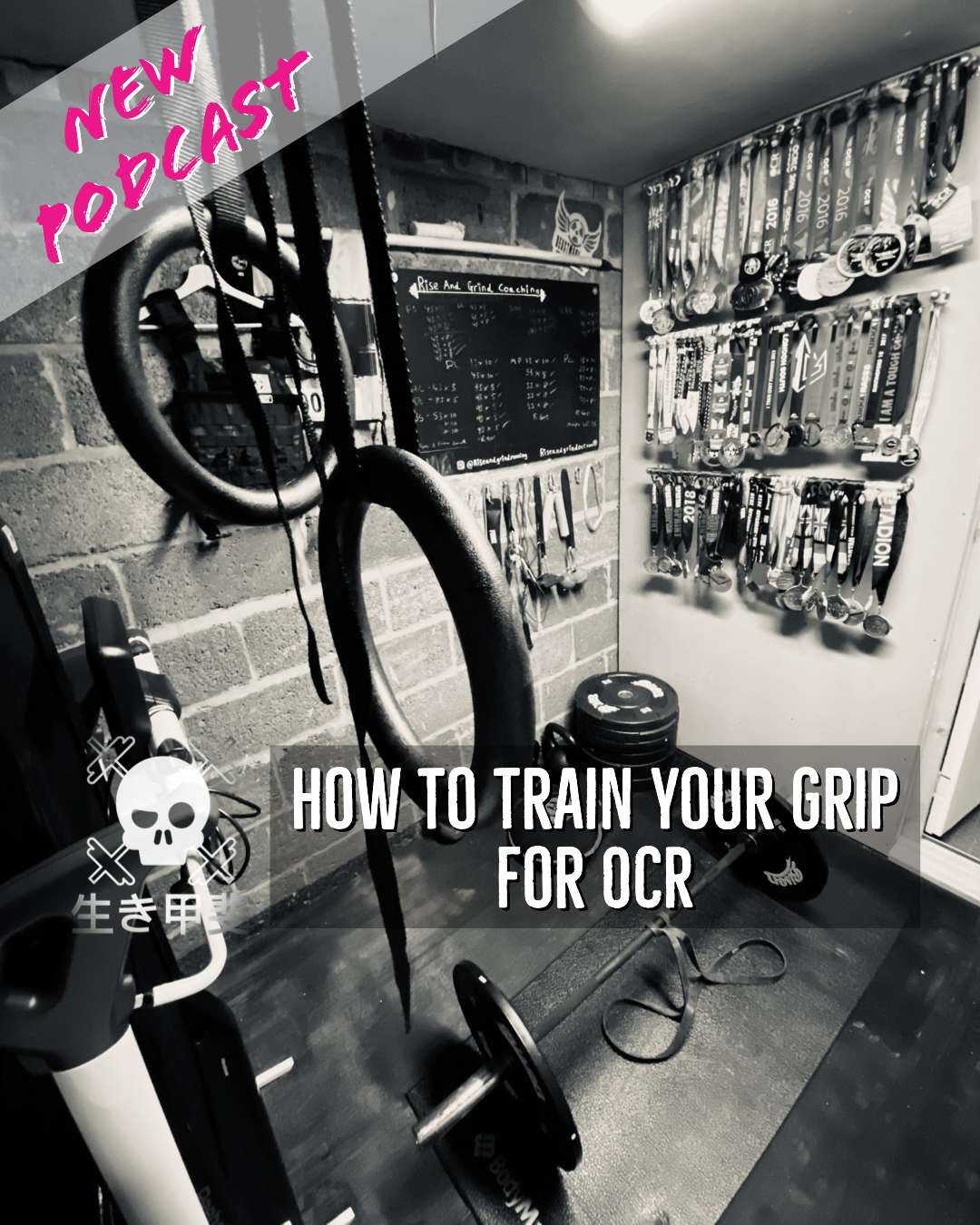 How To Train Your Grip For OCR
