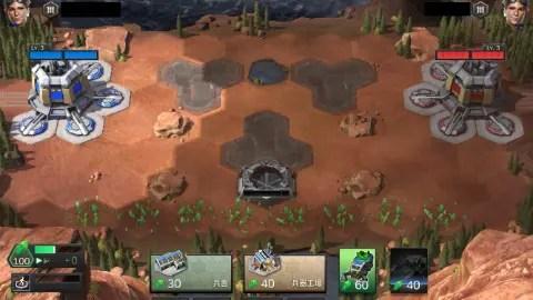 コマンド&コンカー:ライバル(Command & Conquer: Rivals)