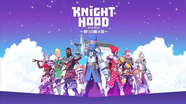 ナイトフッド ~怒りの騎士団~