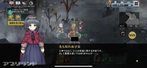スピリットウィッシュ〜三英雄と冒険の大地〜