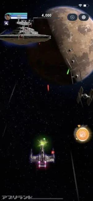 スター・ウォーズ™ : スターファイター・ミッション