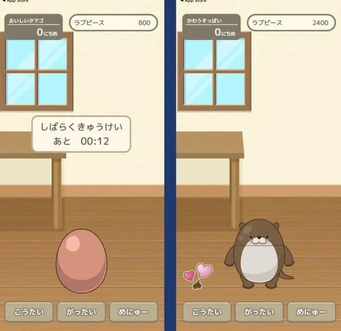 『しゃべって!あにおむず』キモカワなペットを育てて集めて合体!簡単育成シミュレーション