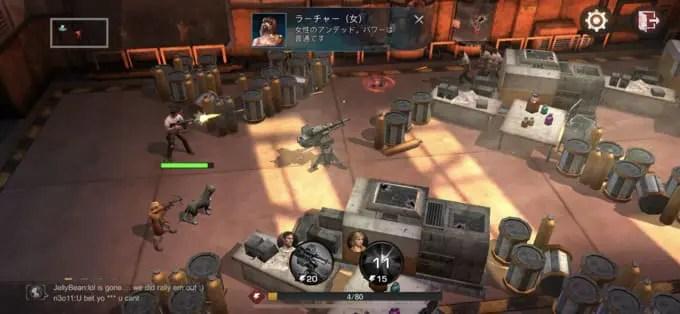 『ステート・オブ・サバイバル』ウォーキング・デッドのダリルも登場!マルチスタイル生存戦略RPG