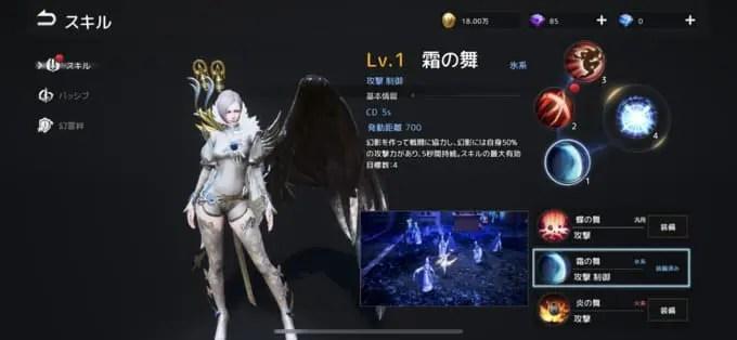 『ARKA-蒼穹の門』ゲームレビュー評価!空中で繰り広げられる新時代MMORPG